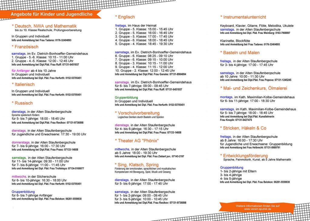 Programm 2017 Seite 2